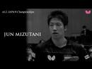 Jun MIZUTANI Tenergy 80 2017 ALL JAPAN Championships V9