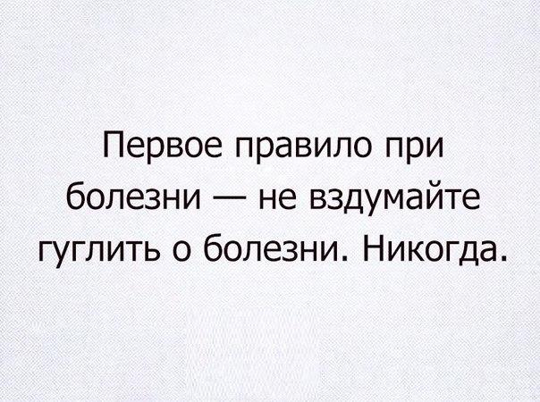 Фото №456242756 со страницы Юли Хасиневич