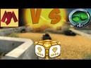 TANKI ONLINE: JERRYYY21 VS armen5505 / ГОЛДОПАД