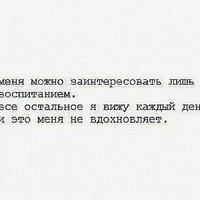 Ася Думаева, 6 ноября 1994, Нальчик, id175274656