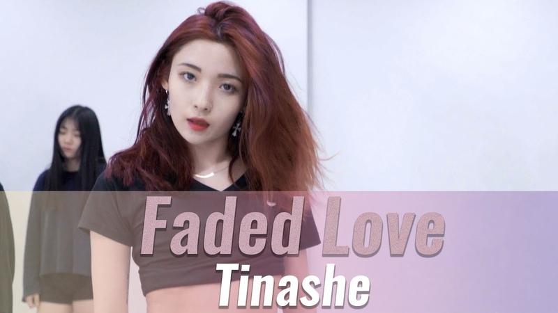 Tinashe - Faded Love (Feat. Future) Choreography Hyo | 리듬하츠 걸리쉬
