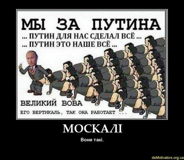 Евро в России поднялся до исторического максимума - 67,99 рублей - Цензор.НЕТ 8121