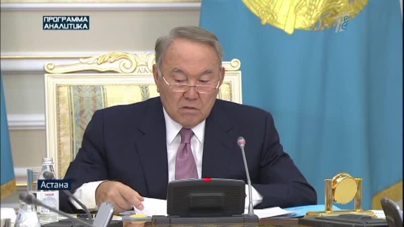 «И то, и другое я считаю преступлением» - Нурсултан Назарбаев
