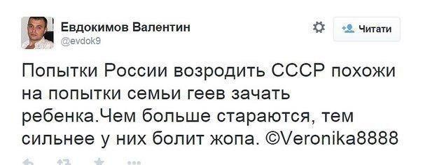 Минобороны РФ представит обновленную военную доктрину на форуме ОБСЕ - Цензор.НЕТ 3087