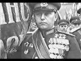 Парад Победы 9 мая 1945. Оригинал