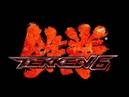 Tekken 6 OST: City After Dark (Death Fight on the Neon)