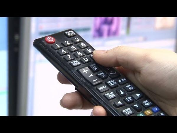 Сюжет ТСН24 Тульская область перейдёт на цифровое вещание в феврале 2019 года