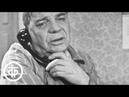 День за днем. Часть 1. Серия 8 Октябрь, 11, понедельник | Советский телесериал (1971)