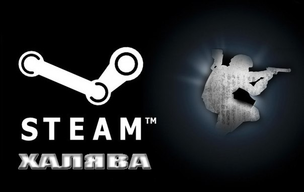 Steam account (взломанный) .