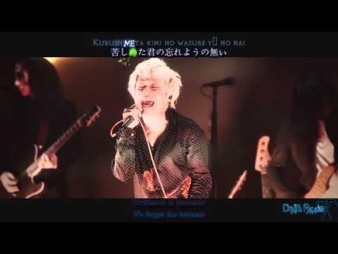 「D~X」 sukekiyo - zephyr [LIVE] (Sub Esp Sub Eng Karaoke)