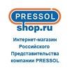 Группа PRESSOLshop.ru ВКонтакте
