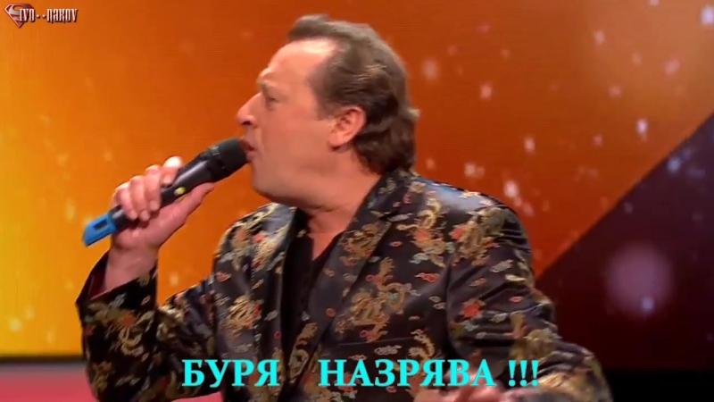 Бобан Здравкович Погледни към небето