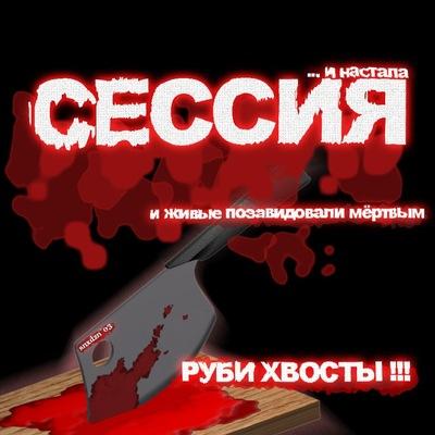 Курсовые и дипломные работы ИрГТУ ВКонтакте