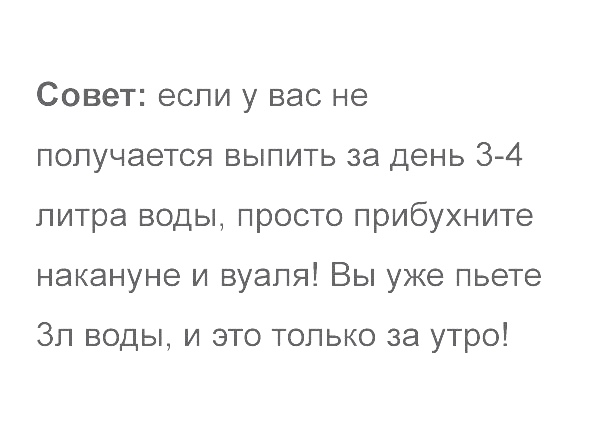Авелина Сенина   Киев
