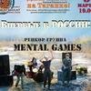Впервые в России концерт Mental Games