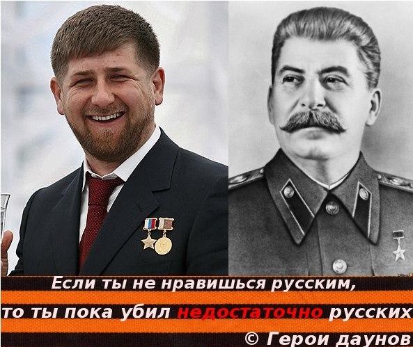 """Гиркин провозгласил себя """"военным комендантом Донецка"""" и рассчитывает на больший успех, чем в """"мелких городах"""" - Цензор.НЕТ 9834"""