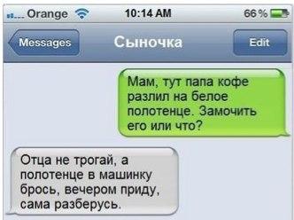 http://cs312324.vk.me/v312324989/6dd0/3lUrK2sbpek.jpg