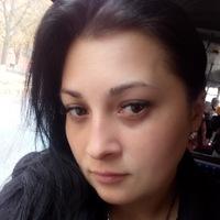 Екатерина Кандыч
