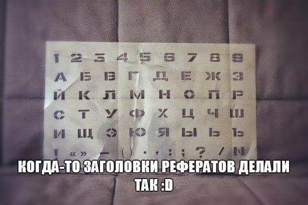 http://cs424420.vk.me/v424420014/4109/VayWld3LqN4.jpg