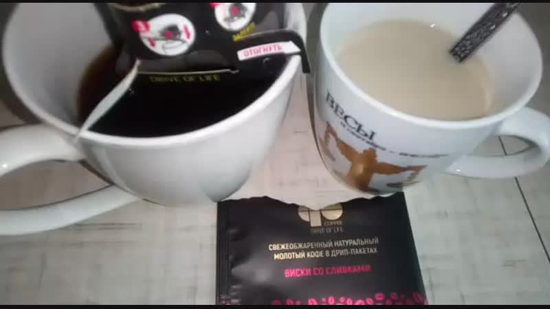 Армель кофе .