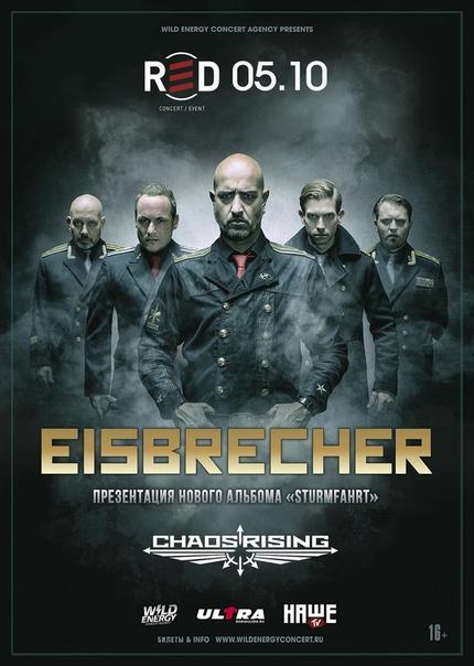 vk.com/eisbrecher_msk18