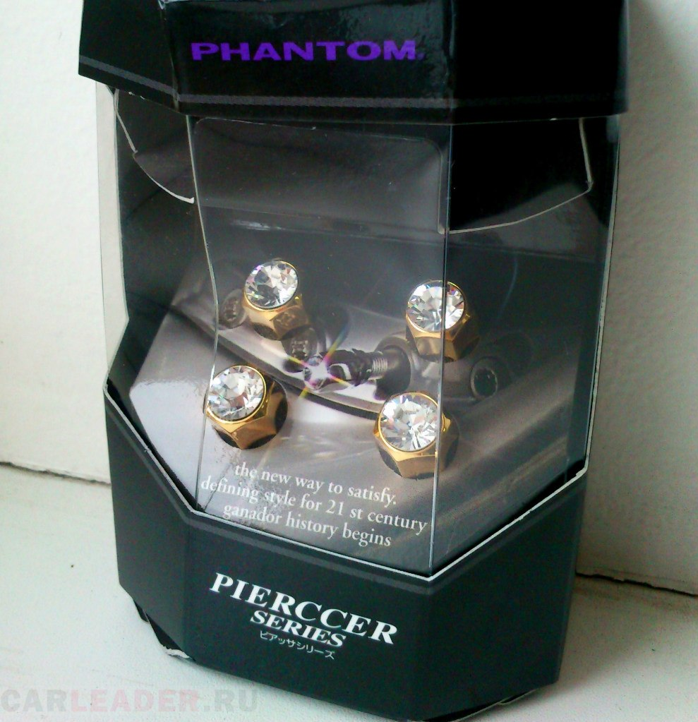 Ganador  Pierccer Phantom