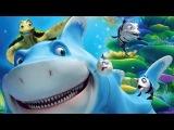 Рекомендую посмотреть онлайн мультфильм «Морская бригада» на tvzavr.ru