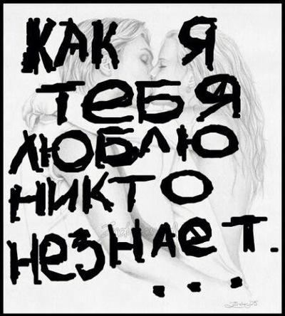 Ксения Конева, 31 января 1990, Ивано-Франковск, id131483129