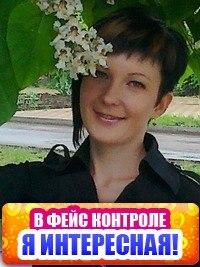 Олеся Воробьева, 16 февраля , Тимашевск, id152307437