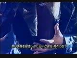 1994.11.25 X-Japan-Rusty Nail (Music Station 1994)