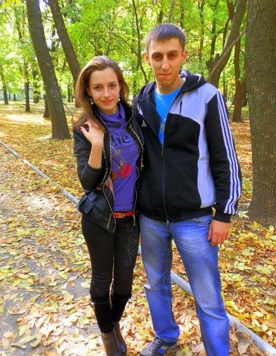 Виктор Манко, 24 января , Днепропетровск, id143874891