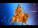 Skandmata Stuti By Anuradha Paudwal I Navdurga Stuti