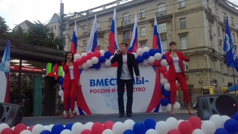 ДЕНЬ РОССИИ 12 июня 2018 Тонечка и Виолетточка