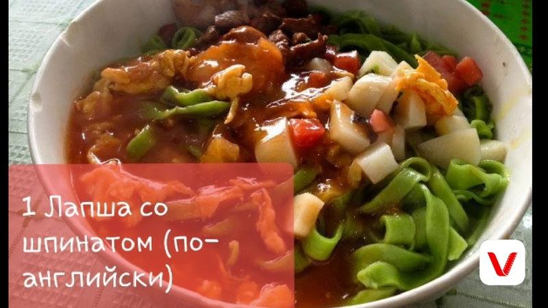 China national dishes Қытай халқының 12 түрлі ұлттық тағамдары