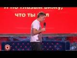 Александр Незлобин - Женские фразы
