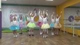 Отчетный концерт группы по хореографии 5-7 лет. Детский клуб творчества и развития