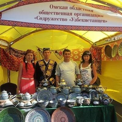 Nizamiddin Saibnazarov, 29 января , Омск, id152070859