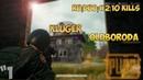 1 PUBG - RU DUO  2 10 Kills - Full