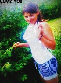 Наталія Герасименко