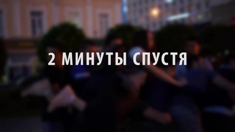 Видеорепортаж-2, Герасимова Александра, Поляков Александр, Чувашская Республика