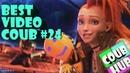Смешные видео приколы COUB BEST 24 Коуб Cube Сентябрь 2018 Животные Game Wins - CoubHUB