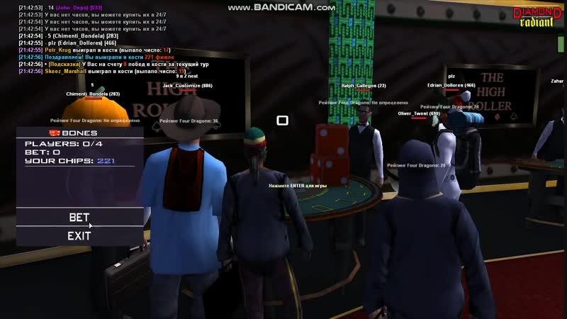 Casino DRP role play | SAMP =)
