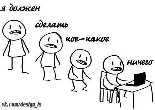 [Изображение: Mu0OQj43_Xc.jpg]