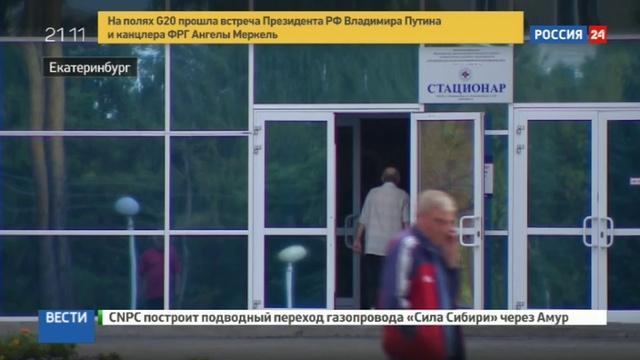 Новости на Россия 24 Число жертв разборки с цыганами возросло автоматчик решил сдаться