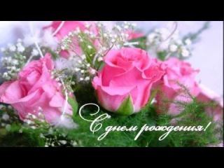 Поздравление женщин с 8 марта от знаменитых людей