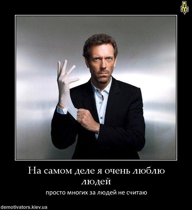 Ещё том, русская ночь онлайн смотреть бесплатно как горох