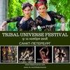 Фестиваль TRIBAL UNIVERSE  в Санкт-Петербурге