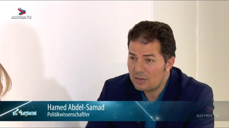 ᴴᴰ Assyria TV ▶︎Interview mit Hamed A. Samad    SEHR SEHENSWERT N E U