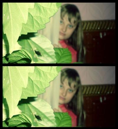Людмила Бут, 17 ноября 1996, Николаев, id167689613