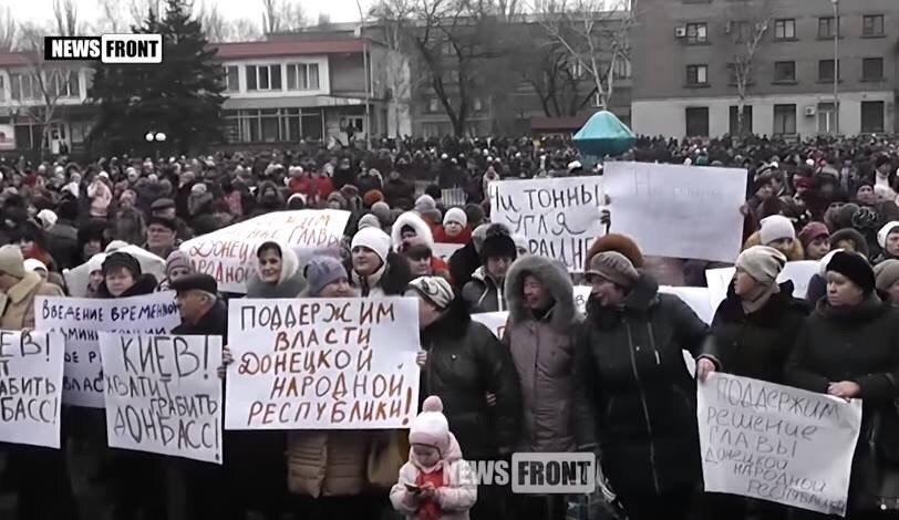 """""""Блокада показала неготовность государства Украины иметь план """"Б"""", - Гопко - Цензор.НЕТ 7809"""